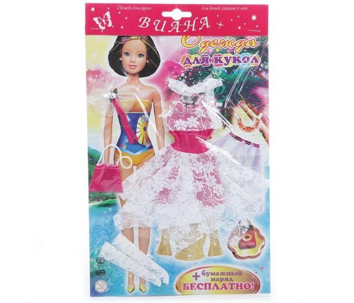 Куклы и одежда для кукол Виана Одежда для кукол 128.17