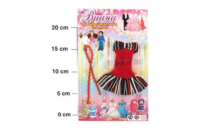 Куклы и одежда для кукол Виана Одежда для кукол 128.55