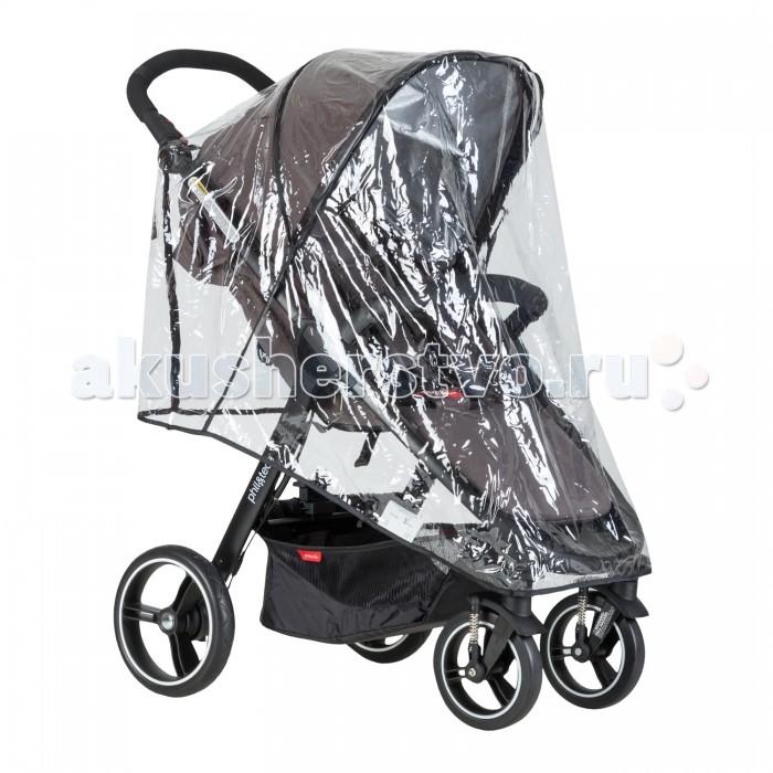 Дождевик Phil&amp;Teds для коляски Smart 3для коляски Smart 3Дождевик Phil&Teds для коляски Smart 3. Удобный и незаменимый дождевик станет приятным дополнением к Вашей коляске, который надежно защитит малыша от дождя и непогоды. Благодаря прозрачному материалу ребенок сможет с удовольствием наблюдать за происходящим вокруг, а прочный кант по кромке обеспечит долгий срок службы дождевика.  Особенности: необходимый аксессуар для колясок Phil and Teds Smart 3 cиликоновый дождевик быстро устанавливается и легко снимается закроет коляску от капюшон и до подножки защитный кант обеспечит долгую эксплуатацию.<br>