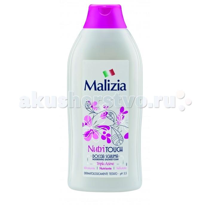 Косметика для мамы Malizia Гель-пена для душа Nutri Touch 750 мл пена монтажная mastertex all season 750 pro всесезонная