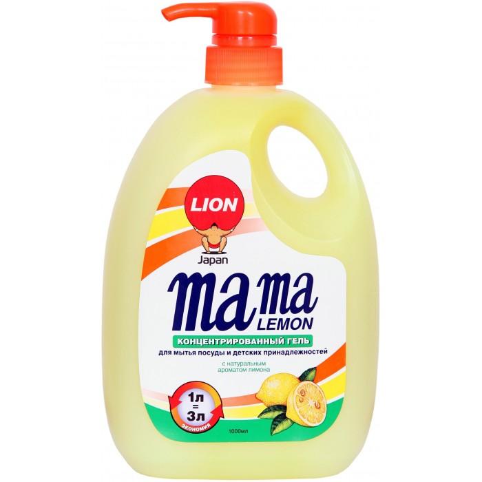 Бытовая химия Mama Lemon Концентрированное средство для мытья посуды Лимон 1 л бытовая химия aos средство для мытья посуды 2 в 1 глицерин 1 л