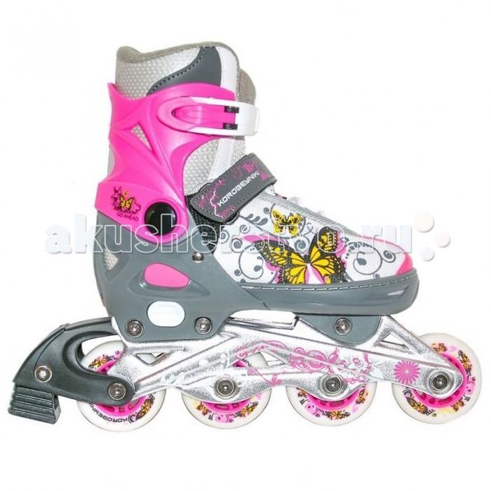 Роликовые коньки R-Toys Коробейники алюминиевая рама (размер 33-36)  - купить со скидкой