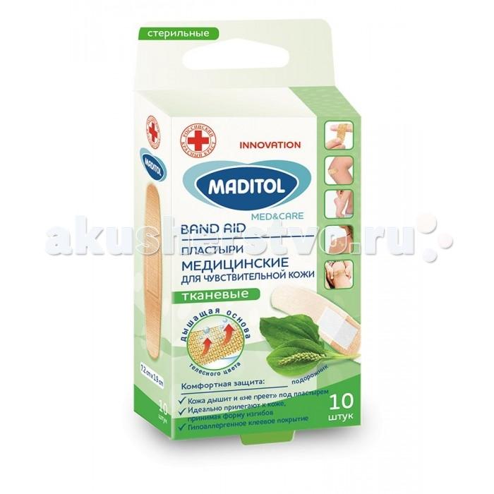 Косметика для мамы Maditol Пластыри медицинские для чувствительной кожи 10 шт. медицинские корсеты