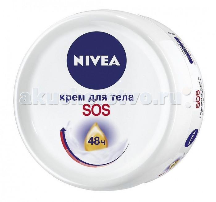 Косметика для мамы Nivea Интенсивный SOS-крем для тела 200 мл nivea восстанавливающий sos бальзам для тела 250 мл