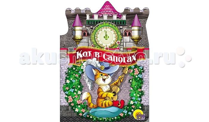 Художественные книги Проф-Пресс Книжка-вырубка большая Кот в сапогах проф пресс постаничная вырубка на деревню к дедушке