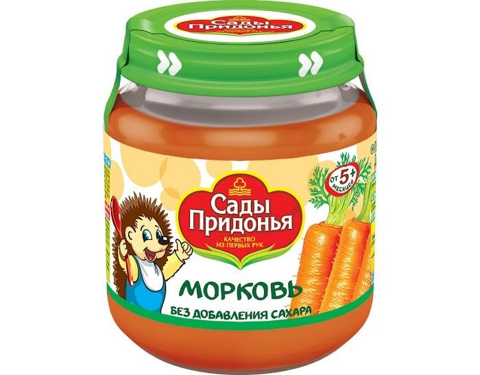 Пюре Сады Придонья Пюре Морковь с 5 мес., 120 г спеленок пюре морковь с яблоком с 5 мес 80 гр