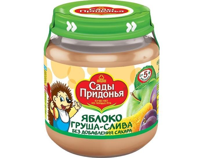 Пюре Сады Придонья Пюре Яблоко-груша-слива с 5 мес., 120 г пюре сады придонья яблоко и персик с 5 месяцев