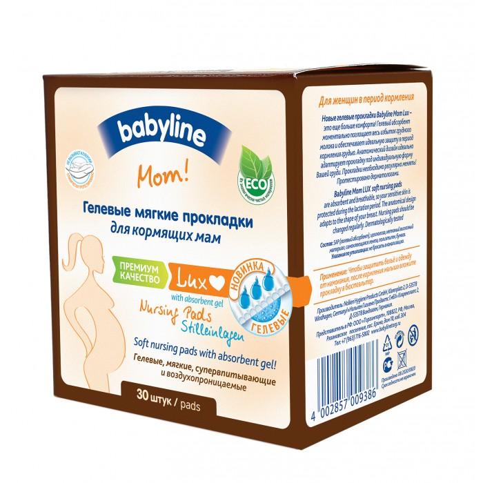 Гигиена для мамы Babyline LUX Гелевые прокладки для груди 30 шт. прокладки в лифчик для кормящих мам