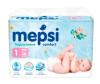 Mepsi Детские одноразовые подгузники размер NB 0-6 кг 30 шт.