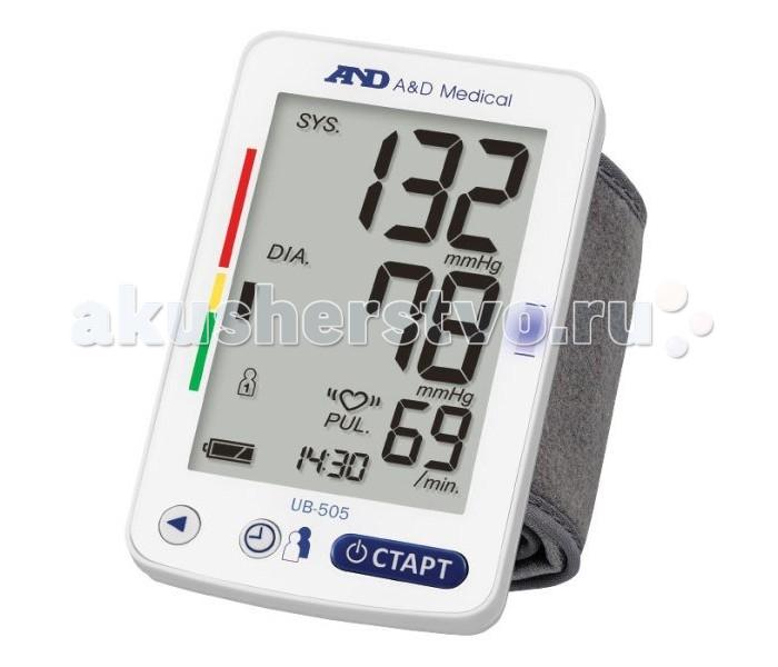 A&amp;D Тонометр на запястье UB-505Тонометр на запястье UB-505A&D Тонометр на запястье UB-505 автоматический.  Особенности: Тонометр предназначен для измерения и контроля артериального кровяного давления и пульса в плечевой артерии у взрослых.  При помощи автоматического прибора для измерения давления крови вы сможете быстро и без посторонней помощи в бытовых условиях провести измерение давления и пульса и сохранить данные, а так же вывести ранее сохраненные данные и средние значения.  Размер манжеты от 13,5 до 21,5 см Шкала ВОЗ Индикатор правильного положения руки Индикатор аритмии Память на 60 измерений Гарантия 10 лет Расчет среднего давления Дата,время Пластиковый кейс<br>