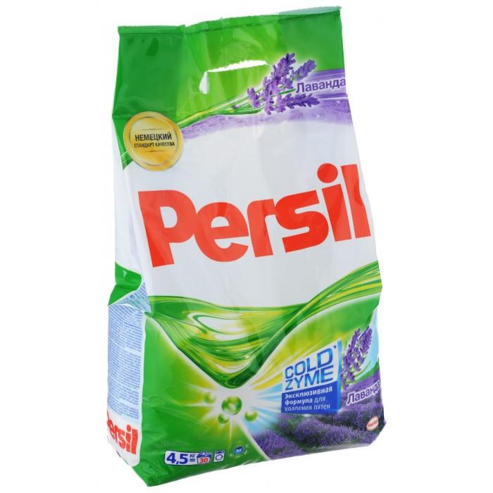 Бытовая химия Persil Стиральный порошок Лаванда 4,5 кг форадил комби порошок 12мкг 400мкг 120 капсулы ингалятор
