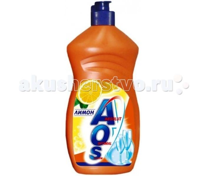 Бытовая химия AOS Средство для мытья посуды Лимон 500 мл (улучшенная формула) жидкость для мытья посуды aos лимон 500 мл