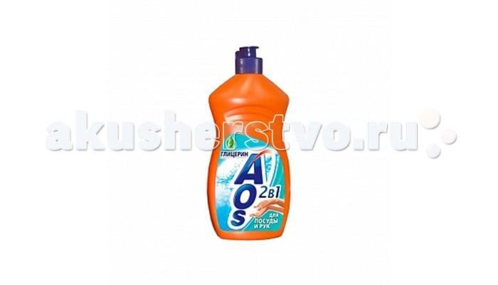 Бытовая химия AOS Средство для мытья посуды Глицерин 500 мл жидкость для мытья посуды aos лимон 500 мл