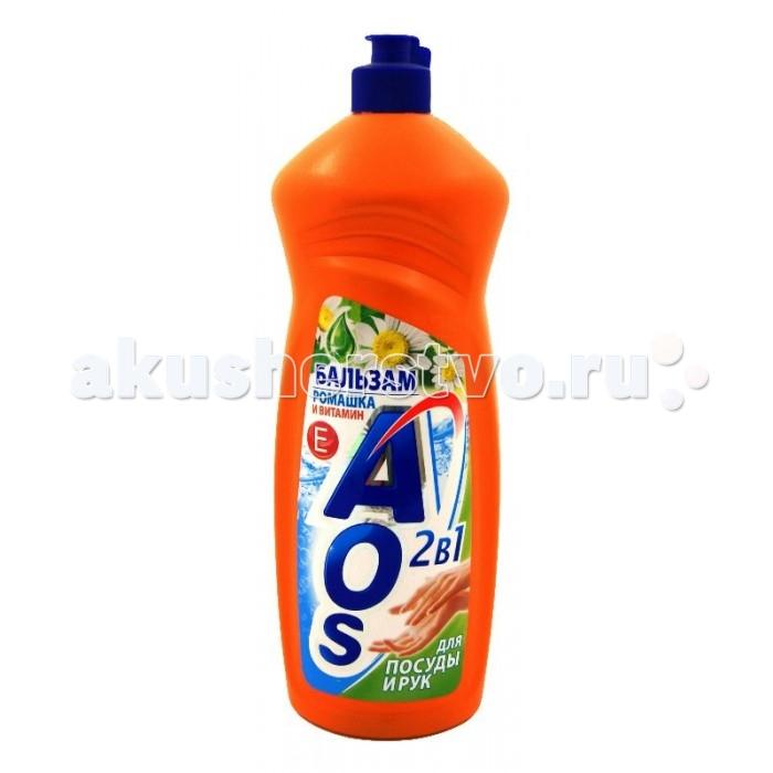 Бытовая химия AOS Средство для мытья посуды 2 в 1 Бальзам Ромашка и витамин Е 1000 мл бытовая химия aos средство для мытья посуды 2 в 1 глицерин 1 л