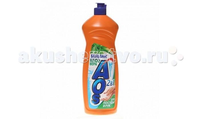 Бытовая химия AOS Средство для мытья посуды Бальзам Алоэ вера 1 л жидкость для мытья посуды aos лимон 500 мл