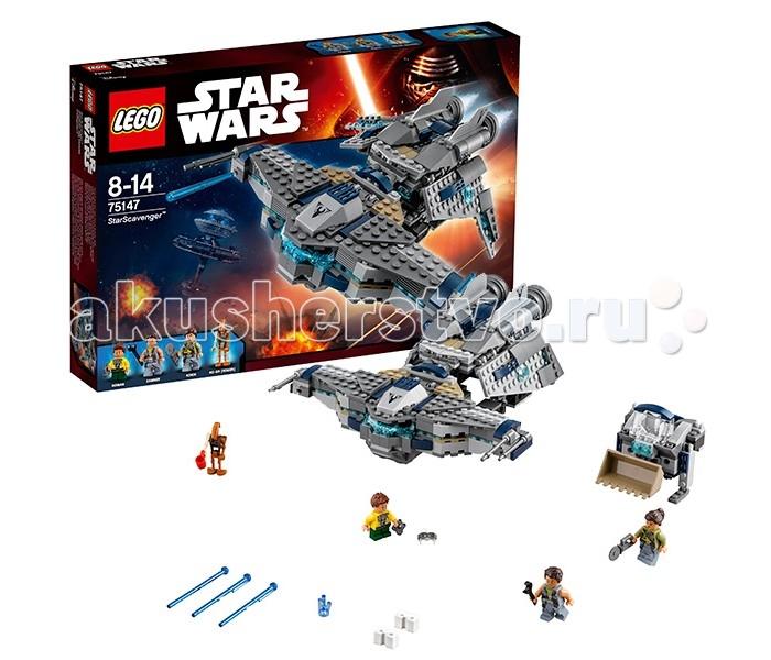 Конструктор Lego Star Wars 75147 Лего Звездные Войны Звездный МусорщикStar Wars 75147 Лего Звездные Войны Звездный МусорщикLego Star Wars 75147 Лего Звездные Войны Звездный Мусорщик 558 деталей  После сборки Вы получите космический корабль Звездный мусорщик, который состоит из серых, прозрачно-голубых и темно-синих деталей. На крыльях, установленных в передней части сосредоточено вооружение корабля: лазерные орудия и 2 пружинных шутера. В задней части расположена силовая установка и раскрывающийся отсек, в котором ждет своего часа шагающий погрузчик с ковшом. В передней части можно откинуть люк и разместить экипаж. При необходимости можно отстыковать грузовой отсек.  Экипаж состоит из 3 человек: Зандер, его жена Корди, сын Рован, а также дроида-дворецкого Роджера. Вместе и м предстоит пережить множество приключений, построить и продать различные звездолеты и, конечно же, столкнуться с коварными имперскими силами.  4 минифигурки: Рован, Корди, Зандер и Роджер. 2 пружинных шутера. Открывающийся грузовой отсек с роботом-погрузчиком.  Количество деталей: 558 Возраст: 8-14 лет<br>