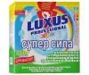 Luxus Усилитель стирального порошка для цветного белья Professional Супер Сила 250 г