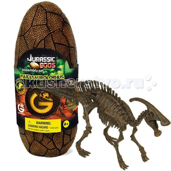 Конструкторы Geoworld Сборная модель динозавра в яйце Jurassic eggs - Паразауролоф 13 деталей конструкторы geoworld сборная модель динозавра в яйце jurassic eggs стигимолох n14 деталей