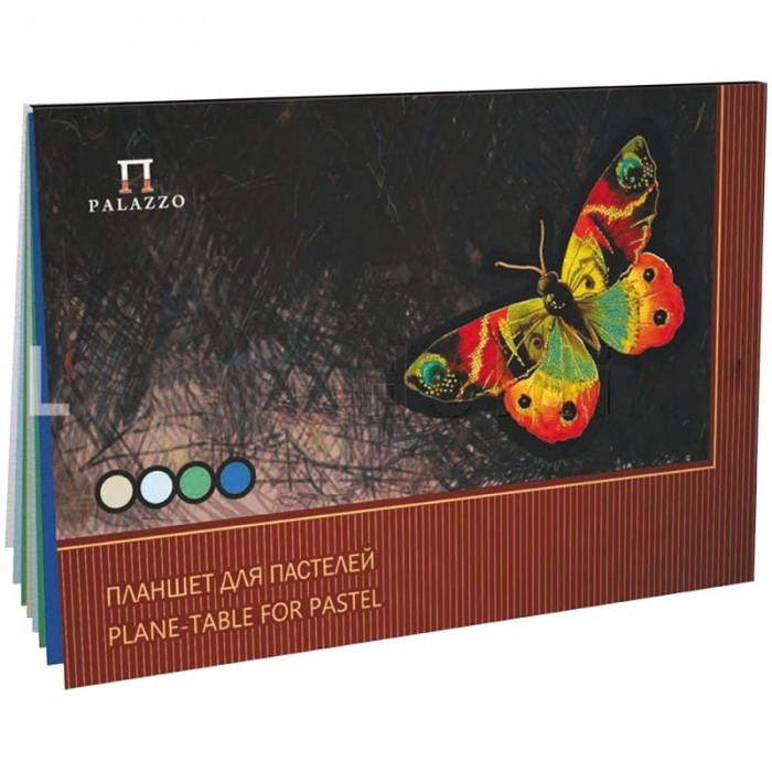 Принадлежности для рисования Палаццо Планшет для пастели Бабочка А2 4 цвета 20 листов планшет с зажимом малевичъ а2