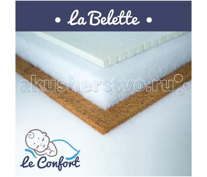 Матрасы Le Confort La Belette 120х60х14