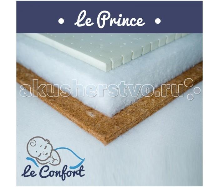 """Матрас Le Confort Le Prince 120х60х14Le Prince 120х60х14Детский матрас Le Confort Le Prince многофункциональный ортопедический, в состав которого входит:  Bi-cocos 2 см – новейший материал, сочетающий в себе свойства искусственных и натуральных материалов. Поддерживает идеальный влаго - и воздухообмен во внутренних слоях матраса. Не вызывает аллергических реакций, не имеет запаха.  Холлкон 10 см  – это материал, полученный из синтетического полиэфирного волокна. Экологически чистый, нетоксичный, гипоаллергенный. Имеет высокую износоустойчивость.  Латекс 2 см  – современный наполнитель для матрасов. Гибкий и эластичный, не деформируется, экологически чистый, нетоксичный, гипоаллергенный. Имеет высокую износоустойчивость, не имеет запаха.  Съемный чехол - ткань Трикотаж  Гигиеничный Воздухопроницаемый Непривлекателен для """"пылевого клеща""""  Размер: 120 x 60 x 14 см<br>"""