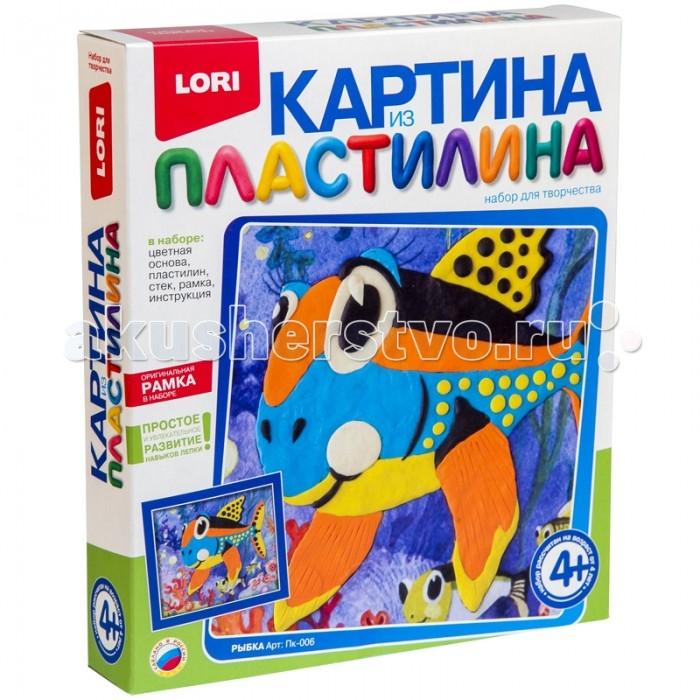 Всё для лепки Lori Набор для рисования пластилином Рыбка объёмная картина lori морская рыбка