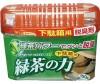 Kokubo Дезодорант-поглотитель неприятных запахов, экстракт зелёного чая, для обувных шкафов 150 г