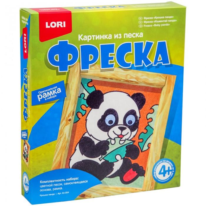 Картины своими руками Lori Фреска-картина из песка Крошка панда картины своими руками фабрика фантазий картина из песка самолет