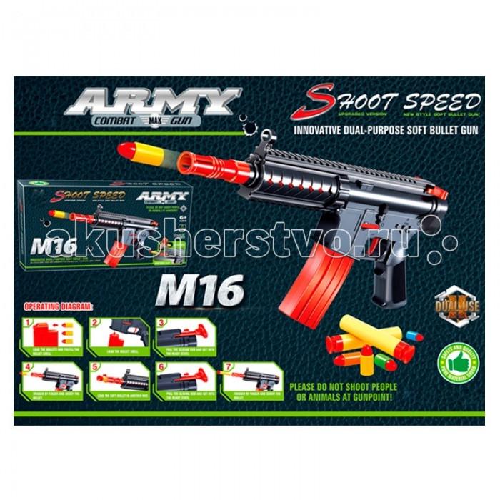 Игрушечное оружие Yako Игрушечное оружие 2 в 1 Y4640125 оружие под патрон флобера спб