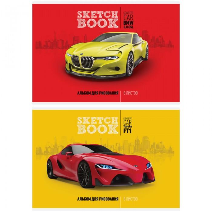 Принадлежности для рисования Спейс Альбом для рисования Авто Concept car 8 листов игровые коврики funkids бордюр обычный 12 для ковриков пазлов 4 шт