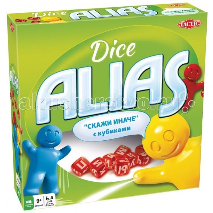 Настольные игры Tactic Games Настольная игра Alias с кубиками tactic настольная игра alias вечеринка