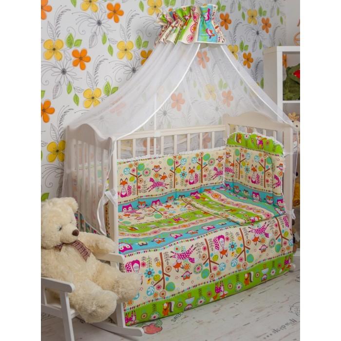 Комплект в кроватку Мой Ангелочек Сова и лисичка (7 предметов)