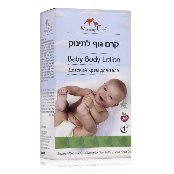Косметика для новорожденных Mommy Care Органический лосьон для тела 120 мл mommy care органическое мыло 200 мл