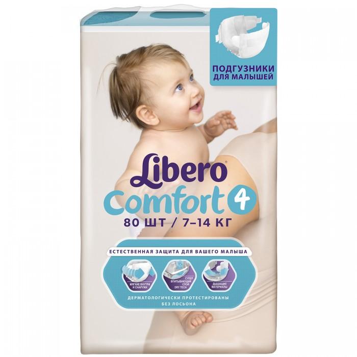 Подгузники Libero Подгузники Comfort (7-14 кг) 80 шт. подгузники libero comfort maxi 7 14 кг 80 шт размер 4