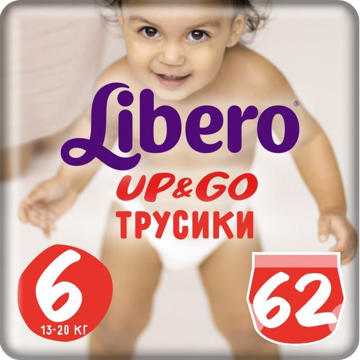 Подгузники Libero Подгузники-трусики Up&Go Giga Pack (13-20 кг) 62 шт. deuter giga blackberry dresscode