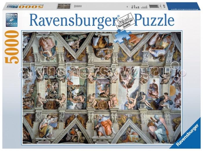 Пазлы Ravensburger Пазл Сикстинская капелла 5000 элементов