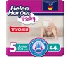 Helen Harper ����������-������� Baby Junior 12-18 �� 40 ��.