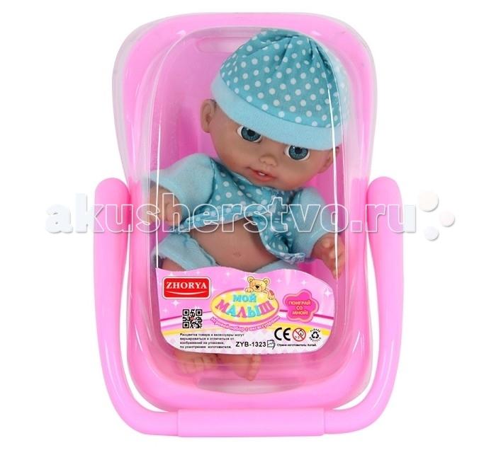 Куклы и одежда для кукол Zhorya Пупс Мой малыш с аксессуарами игруша пупс с аксессуарами 43 см
