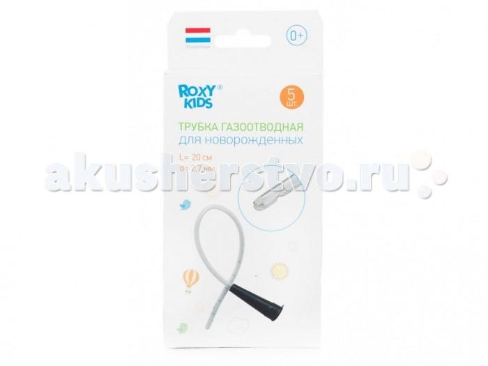 Уход за малышом ROXY Трубка газоотводная для новорожденных (одноразовая) 5 шт.