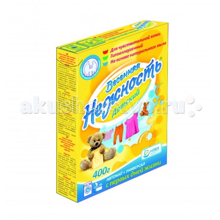 Детские моющие средства Весенняя нежность Стиральный порошок