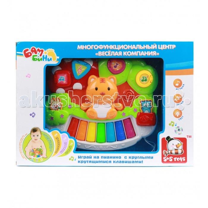 Музыкальные игрушки S+S Toys Веселая компания на батарейках музыкальные игрушки s s toys музыкальные инструменты