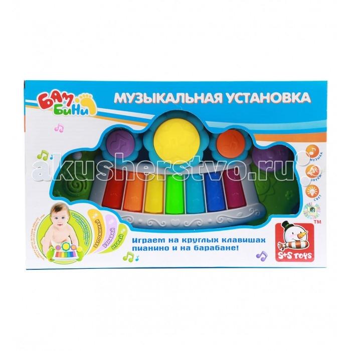 Музыкальные игрушки S+S Toys Музыкальная установка на батарейках музыкальные игрушки s s toys музыкальные инструменты