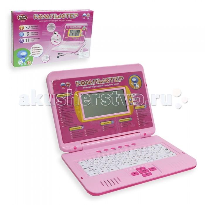 Электронные игрушки Veld CO Обучающий компьютер 37 функций детский обучающий компьютер супер компьютер цвет корпуса серебристый