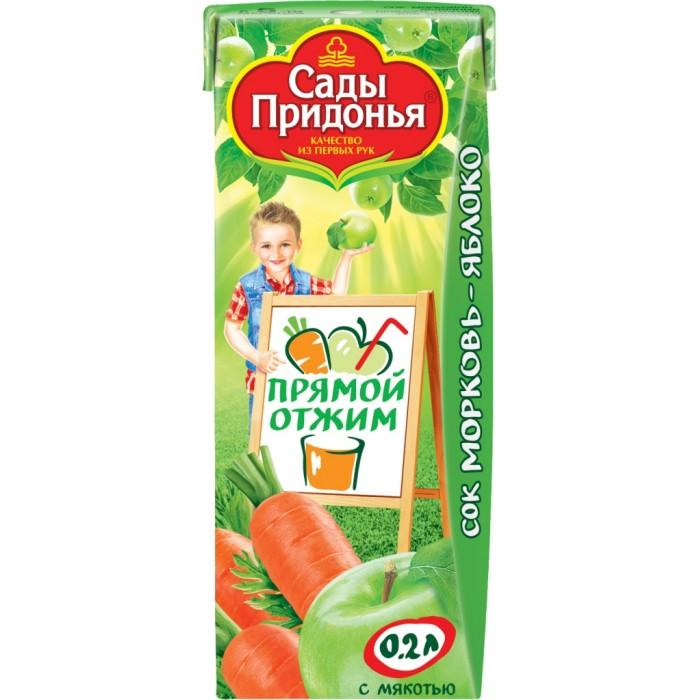 Соки и напитки Сады Придонья Сок яблоко морковь прямого отжима с мякотью с 5 мес., 200 мл спеленок пюре морковь с яблоком с 5 мес 80 гр