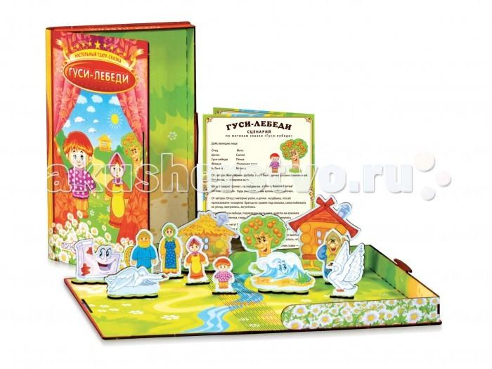 Деревянные игрушки Полноцвет Настольный театр-сказка Гуси - лебеди 162373