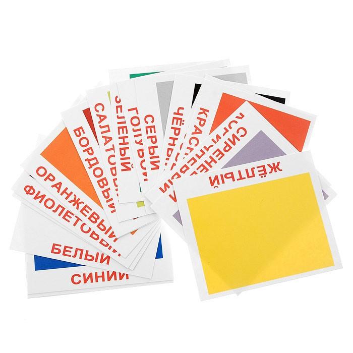 Вундеркинд с пелёнок Обучающие мини-карточки Цвет 20 шт.  - купить со скидкой