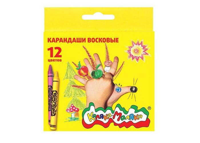 Карандаши, восковые мелки, пастель Каляка-Маляка Набор восковых карандашей круглые 12 цветов велосипед r toys galaxy лучик vivat 10 8 красный трехколёсный