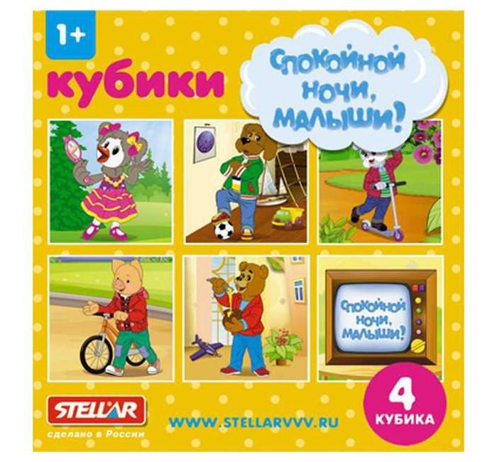 Развивающие игрушки Стеллар Кубики 4 шт. Спокойной ночи малыши social evolution and history volume 13 number 2