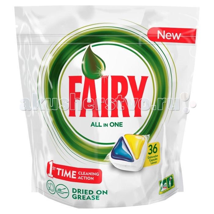Бытовая химия Fairy P&G Средство для мытья посуды All In One Лимон 36 капсул жидкость для мытья посуды aos лимон 1 л