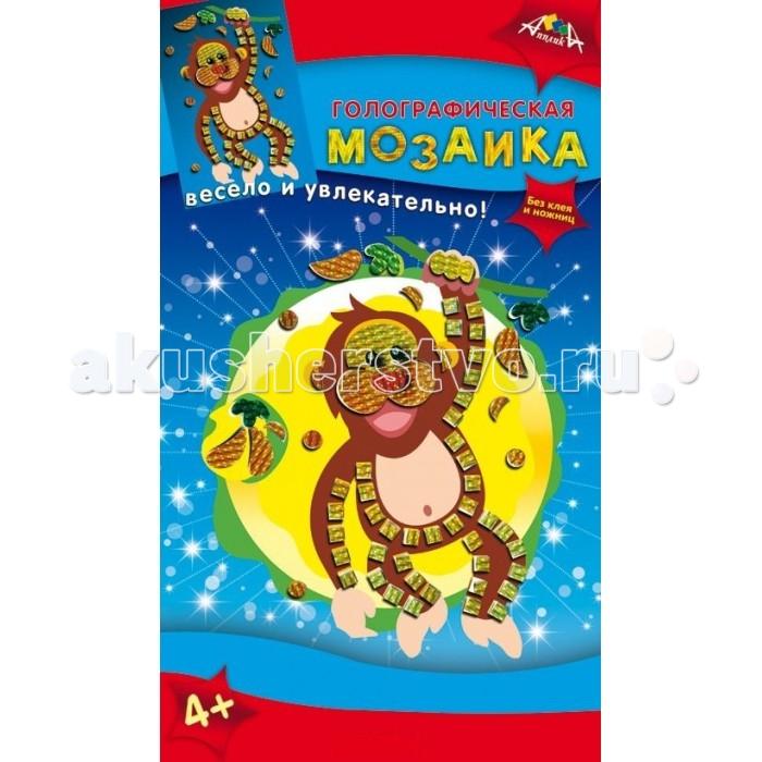 Мозаика Апплика Мозаика голографическая формат А6 Обезьянка издательство рыжий кот мягкая мозаика обезьянка формат а5 21х15 см